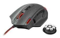 GMS-505 Gaming Mouse