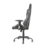 GXT 707G Resto Gaming Chair - grey-Side