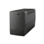 Paxxon 1500VA UPS with 4 standard wall power outlets-Visual