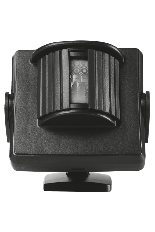Wireless Motion Sensor APIR-2150 for outdoor use-Front